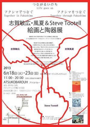 shiga_convert_20130612144748.jpg