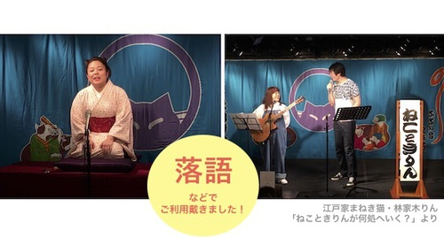 stage_mihon_1.jpg