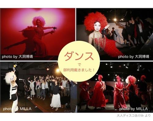stage_mihon_2_text.jpg